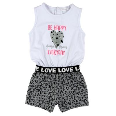 Ολόσωμη φόρμα σορτς/Be happy everyday (Μεγέθη: 1,6)