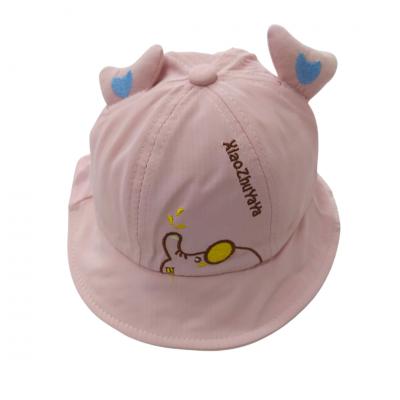 Καπέλο ροζ (1 Έως 5 ετών)