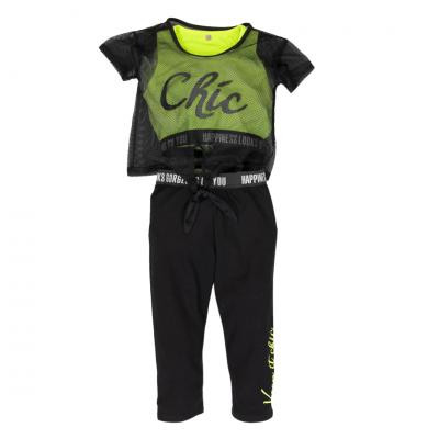 Σετ μπλούζα-δίχτυ,μπουστάκι & κολάν/CHIC (Μεγέθη: 8)