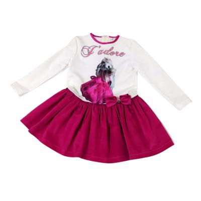 Φόρεμα J'adore (Μεγέθη: 1)