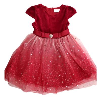 Φόρεμα βελούδο στρας ΔΩΡΟ ΣΤΕΚΑ (Μεγέθη: 4,6,8,10,12,14)