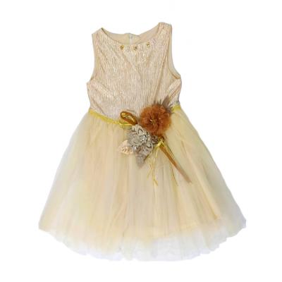 Φόρεμα με τούλι και καρφίτσα (Μεγέθη: 8)