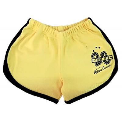 Σορτς αθλητικό κίτρινο (Μεγέθη: 6,8,10,12,14)