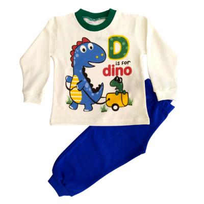 Πυτζάμα Dino (Μεγέθη: 1,2,3,4,5)