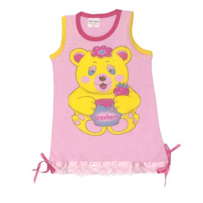 Πυτζάμα Νυχτικό Αρκουδάκι (Μεγέθη: 1)