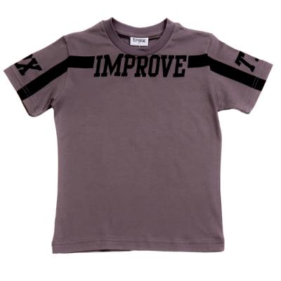 Μπλούζα/Improve (Μεγέθη: 6,8,10,12,14,16)