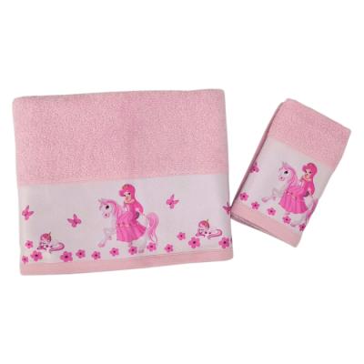 Σετ πετσέτες 2τμχ. Πριγκίπισσα