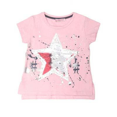 Μπλούζα Αστέρι (Μεγέθη: 6)