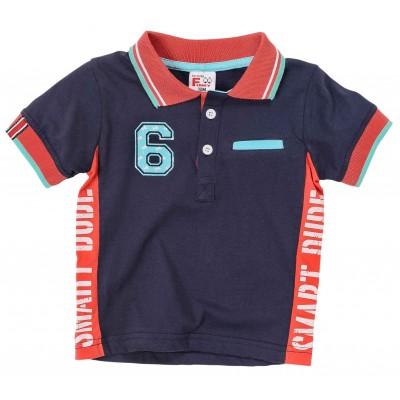 Μπλούζα με γιακά (Μεγέθη: 9Μ,12Μ,18Μ,24Μ)