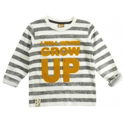 Μπλούζα ριγέ/Grow Up (Μεγέθη: 1,2,3,4,5,6)