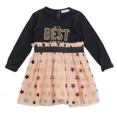 Φόρεμα με πούλιες & τούλι/Best (Μεγέθη: 2,3,4,5,6)