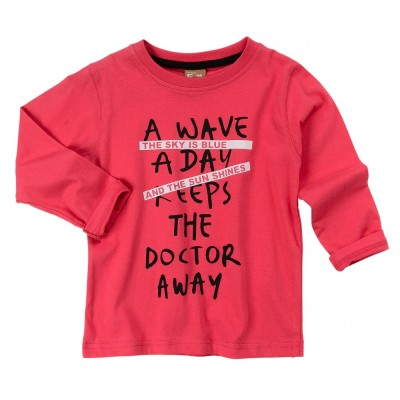 Μπλούζα εποχιακή Wave (Μεγέθη: 3,4,5,6)