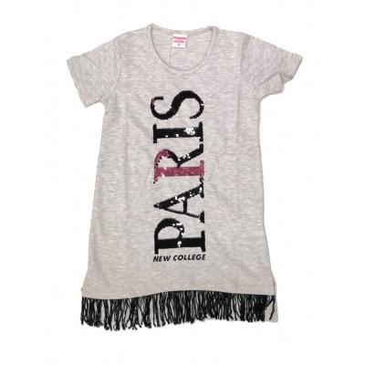 Φόρεμα/Paris (Μεγέθη: 12,16)