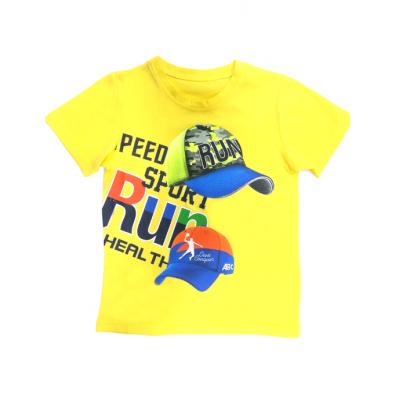 Μπλούζα Run (Μεγέθη: 4,6,8,10)