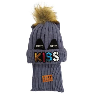 Σετ σκουφάκι & κασκόλ με πούλιες/KISS (5 ετών-16 ετών)