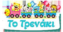 e-Trenaki.gr